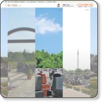 千葉の霊園.com