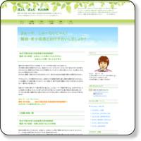 ぽょんぽょん-KUUMAの闘病記
