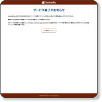 http://www.sankeibiz.jp/compliance/news/140525/cpd1405250848001-n1.htm