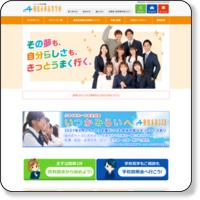 通信制高校(東京・大阪) 飛鳥未来高校