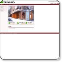 大阪の賃貸オフィスなら三和住宅株式会社