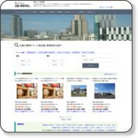 札幌テナント情報 貸店舗・貸事務所探し