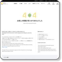 http://www.sapporobeer.jp/spacebarley/index.html