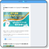 http://www.scapon.jp/service.html