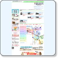 鳥取市賃貸情報セレクションハウス鳥取