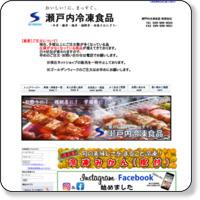 http://www.setouchi-reitou.com/