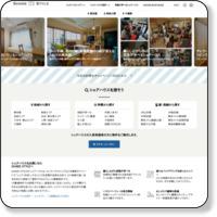 ゲストハウス専門物件情報Share Style