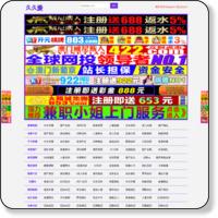 福岡 会社設立 高橋公祥税理士事務所