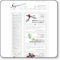 大阪 ホームページ制作 Signature