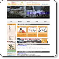 福岡で廃車なら無料引取の清水モータース