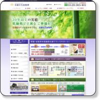 葬儀・家族葬なら大阪の関西葬祭センター