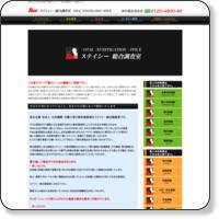 http://www.stacy.co.jp/