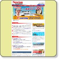Newton TLT Soft eラーニング