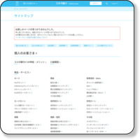 http://www.surugabank.co.jp/surugabank/kojin/service/benri/visa_debit/