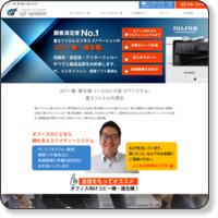 コピー機 リース 大阪のSYTシステム