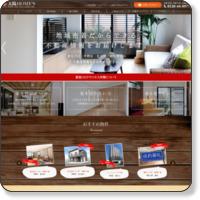 大阪の不動産/建売住宅販売の太陽ホームズ