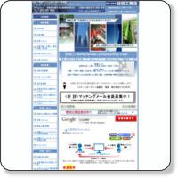 谷田工務店(不動産部)