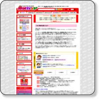 http://www.tanteiguide.jp/