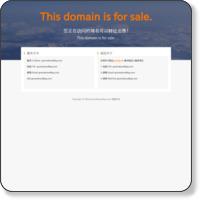 レンタルサーバーTCPWEB