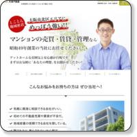 大阪不動産情報/天満不動産