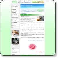 トゥハート・ペットセレモニー 松戸営業所