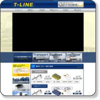 有限会社T-LINE