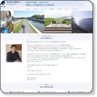 株式会社東海土木