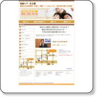 遺産分割 名古屋 堤総合法律事務所