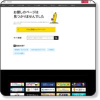 http://www.tv-tokyo.co.jp/cambria/list/list20090126.html