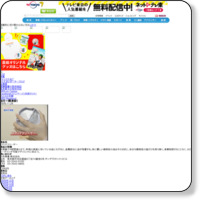 http://www.tv-tokyo.co.jp/wbs/trend_tamago/post_333.html