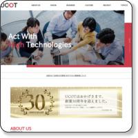 株式会社ユーコット・インフォテクノ(UCOT)