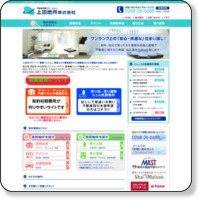 上田地所 アパート・賃貸・不動産情報