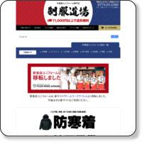 飲食店ユニフォーム制服道場