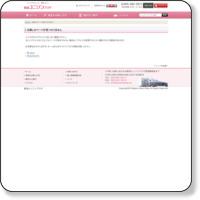 http://www.unisonplaza.jp/index.html