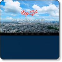渋谷の賃貸のことならアップスタイル渋谷店