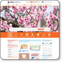 http://www.vill.kariwa.niigata.jp/