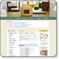 http://www.vill.sekikawa.niigata.jp/
