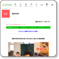 http://www.warabi.or.jp/yupopo/