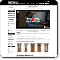 木製ドアの建材店ウッドデポ