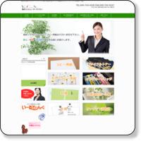 格安リサイクルトナー販売のYCS