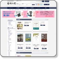 考古学・日本史・美術の出版は雄山閣