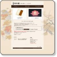 京都上京の老舗 お香・ろうそくの財木屋