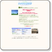 http://www5f.biglobe.ne.jp/~osteopath/index.htm