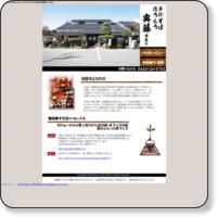 http://www7b.biglobe.ne.jp/~okuto10/