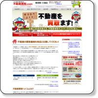 不動産買取ドットコム 横須賀・逗子店