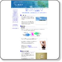 鍼灸・マッサージ・整体−杜の養整舎−仙台