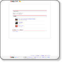 http://yoyojk.blog94.fc2.com/