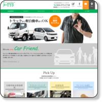 福島県福島市|自動車板金塗装工場TYS