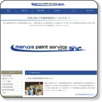 福島の自動車修理塗装専門店|マルヤ塗料店
