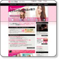 商品撮影をモデルこみでModel photo.jp